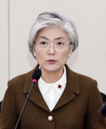 韓国国会の外交統一委員会で発言する康京和外相=9日、ソウル(聯合=共同)