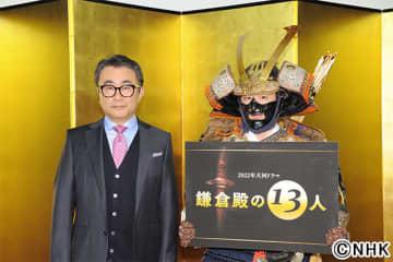 2022年大河「鎌倉殿の13人」脚本・三谷幸喜が主演・小栗旬と「お互いに最高傑作にしよう」と結束!