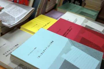 「おっさんずラブ」という革命!?ミニコミ誌もZINEも集まる、東京池袋の古本屋「古書ますく堂」の魅力とは?
