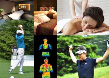 ゴルフのスコアが縮まるスパメニュー「Before Golf Treatment」提供開始