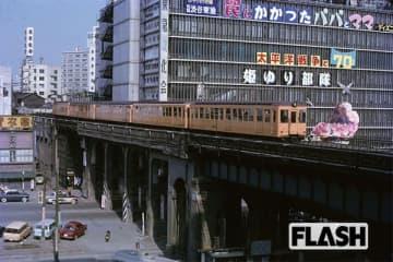 渋谷駅(渋谷区)1962年4月22日