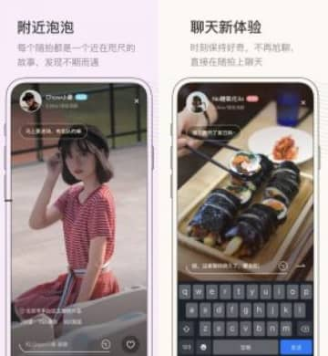 "Screenshot of Apple's App Store page for Momo short video app ""Duiyan."" (Image credit: TechNode)"