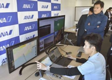 長崎県五島市を飛行するドローンを、羽田空港から遠隔制御する実証実験=10日午後