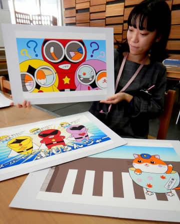 久保さんが制作した交通安全の紙芝居(京都市東山区・東山署)