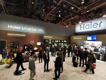 ハイアールがCES2020に登場 最新テクノロジーを披露