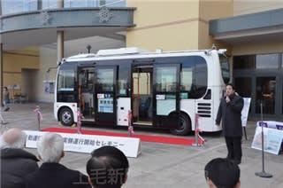自動運転バスの説明をする群馬大次世代モビリティ社会実装研究センターの小木津副センター長