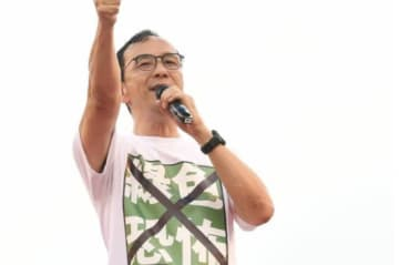 "Former KMT chair Eric Chu Li-luan wore a T-shirt with an X over ""green terror"" in July 2019. Photo: Chu's office via Taiwan Apple Daily News."