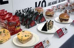 南京町の春節祭に合わせたローソンの食品