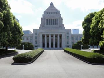 立憲など共同会派と日本共産党は国会冒頭にも「IR推進法及びIR整備法を廃止する法律案」を提出し、カジノを含むIR事業の見直しを強く迫っていく方針