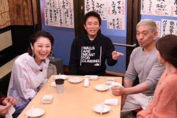 小池栄子と坂田亘の悪行を大泉洋が暴露 「完全にヤカラの当たり屋夫婦」