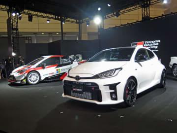 トヨタは、1月10日に開幕した「東京オートサロン2020」で、FIA世界ラリー選手権(WRC)を「勝ち抜く」ために生まれたホモロゲーションモデル、新型車「GRヤリス」を世界初公開した