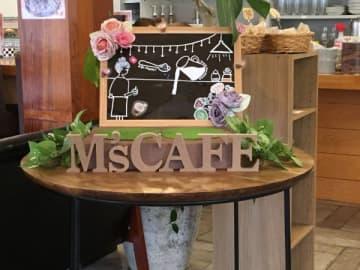 美しいスムージーパレットの世界☆M's CAFE@新居浜市