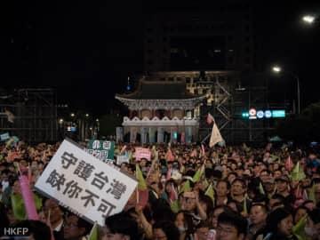 Democratic Progressive Party election rally in Taipei on January 10. Photo: Jennifer Creery/HKFP.