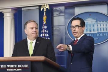 米国、イランへの追加制裁を発表 高官や企業が対象