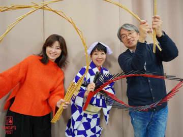 (左から)宇賀なつみ、佃川松芭さん、小山薫堂