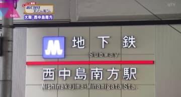 カレー×麻婆豆腐=ご飯が止まらない!大阪・西中島南方の「病みつきになるメニューが魅力的なお店」