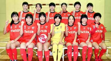 フットサルの全日本U―15女子選手権に臨む福井丸岡RUCK=福井県福井市