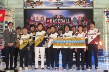 「eBASEBALL プロリーグ」2019シーズン、パ・リーグの全順位が確定した【写真:安藤かなみ】