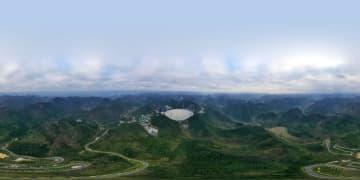 中国の巨大電波望遠鏡「天眼」、正式稼動