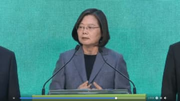 Taiwan presidential election: Tsai Ing-wen re-elected with recording breaking votes