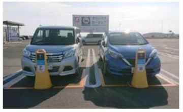 オリックス自動車、富士山静岡空港に「オリックスカーシェア」の拠点を設置