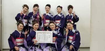 内閣総理大臣賞に輝いた木村社中月美会のメンバー