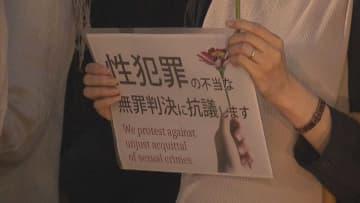 """「抵抗までいかず""""洗脳状態""""で犯される」高校で教師から2年半性的暴行を受けた女性が語る「娘に暴行で無... 画像"""