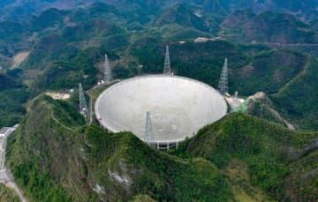 中国の巨大電波望遠鏡「天眼」が正式稼働 国内外への開放を強化