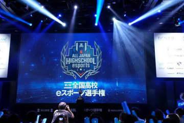 2019年12月29日に開催された第2回全国高校eスポーツ選手権決勝大会
