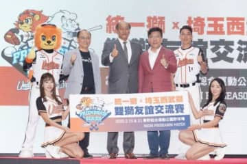 西武は2月19日、21日に統一ライオンズと交流試合を行うことを発表した【写真提供:埼玉西武ライオンズ】