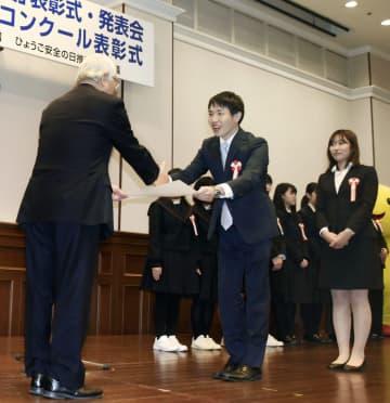「ぼうさい甲子園」でグランプリを受賞し、表彰状を受け取る関西大社会安全学部・近藤研究室の坂東大輔さん=12日午後、神戸市