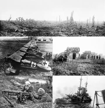 ※第一次世界大戦