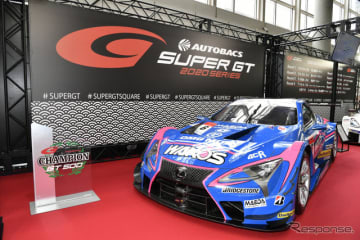 SUPER GTブース(東京オートサロン2020)