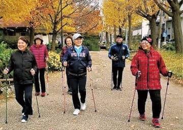 無料体験会「ポールでエクサ~美しい歩行や体幹~」1月27日 @富士通スタジアム川崎
