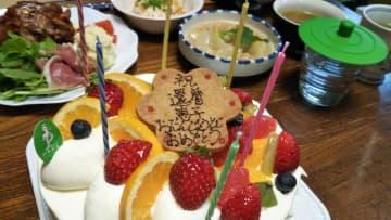 有本恵子さん 60歳をI祝うバースデ―ケーキ(写真:ラジオ関西)