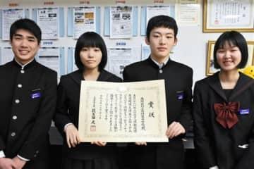 情報モラルに関する取り組みで最優秀賞を受賞した南阿蘇中の生徒会役員ら=南阿蘇村
