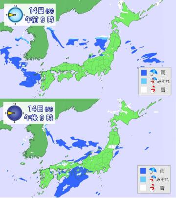 14日(火)午前9時と午後9時の雨・雪の予想