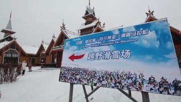 2020中国ハルビン・フィンランディア・スキーマラソン開催