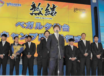 壮行式でキャンプへの決意を語る佐々木選手(中央)
