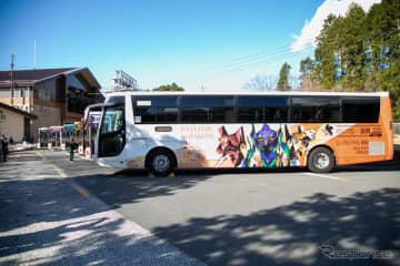 箱根の町が『エヴァンゲリオン』に染まる---箱根史上最大規模のコラボが開催中