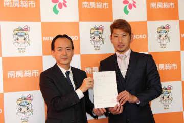 石井市長(左)から委嘱状の交付を受けた加藤選手(南房総市提供)