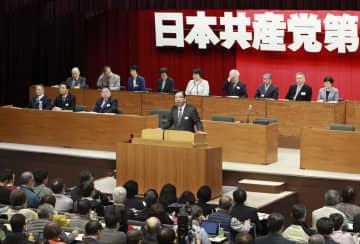 静岡県熱海市で始まった共産党の第28回党大会=14日午後