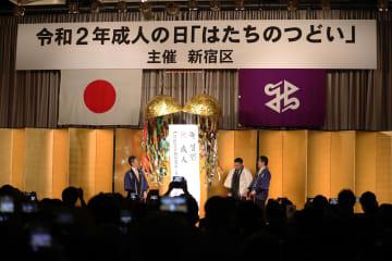 異国の地で大人への第一歩 中国人留学生らが日本の成人式を体験