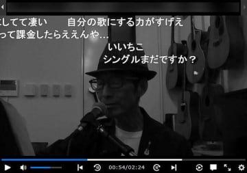 ビリー・バンバン菅原進、アイマス曲を「歌ってみた」 ニコニコ投稿で大反響、再生数も12万超え