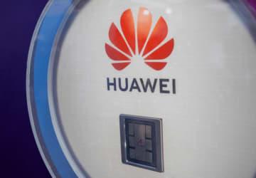 Huawei's Ascend 910 cloud computing processor. (Image credit: TechNode/Shi Jiayi)