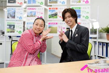 キンプリ・神宮寺勇太がバラエティー初単独MC! 珍発言連発にいとうあさこも「斬新でした」