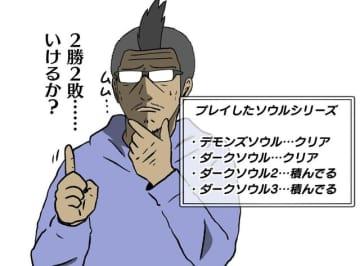 【吉田輝和の絵日記】風ノ旅ビト&ソウルライクRPG『Ashen』知らない内に他プレイヤーと合流
