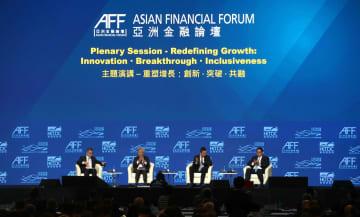 第13回アジア金融フォーラム 香港で開幕