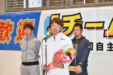 プロ野球「チーム内川」歓迎 日向で自主トレーニング