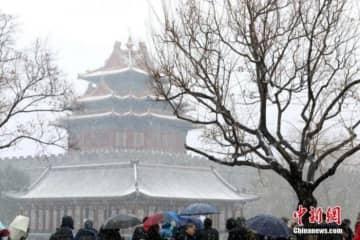 故宮のレストランが10万円の年越し料理を提供、火鍋に続き批判の声も―中国